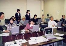インターネット入門体験研修会