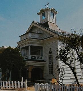 高梁キリスト教会館(池上邸)