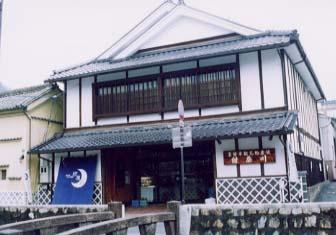 観光物産館「紺屋川」