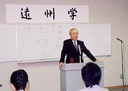 「遠州学・遠州の人物像と文化」講師 茶道遠州会本部理事長高尾宗岳氏