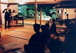 頼久寺ガーデンコンサート