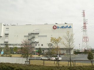日本ハム茨城工場