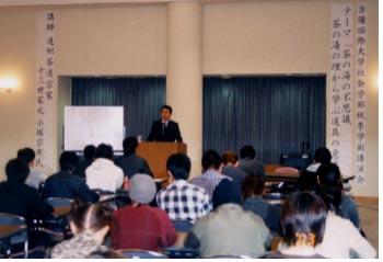 吉備国際大学で講演学