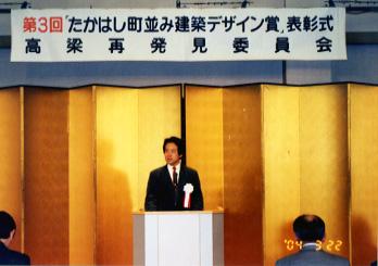 西村先生の講演