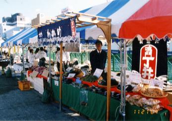 徳島(丁井さん)の物産