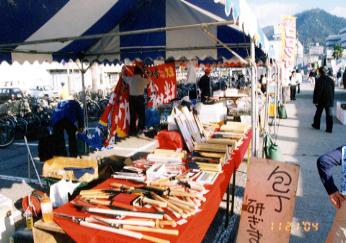 高知(迫田さん)の刃物、佐賀町の物産