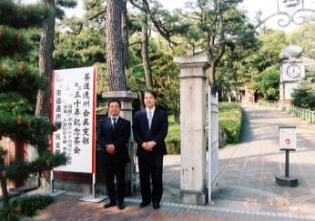 記念館入口