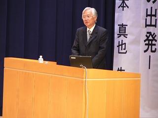 野本理事長による記念講演