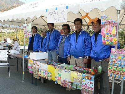 青年経済協議会