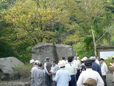 高梁市備中町の笠神の文字岩展望公園
