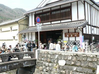 観光物産館・紺屋川