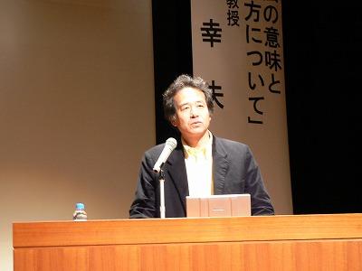東京大学大学院 教授 西村幸夫 氏