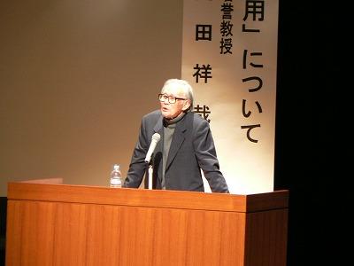東京大学名誉教授内田祥哉氏