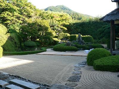 この日の庭園