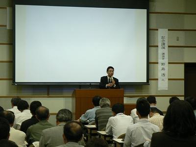 野島氏の講演