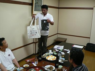 商工会議所青年部平松会長PR