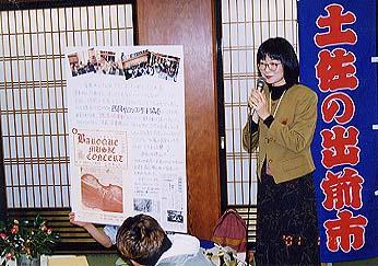 高梁・高知のコンサートの交流を紹介する北村さん