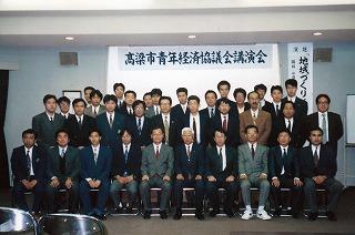 中国経済産局本田幸雄局長講演会開催へ協力