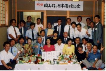 第3回岡山幻の日本酒を飲む会・高梁市(土井さん)