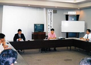 まちづくり講演会共催・講師 NHK岡山放送局里氏