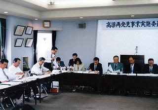 再発見実施委員会に参加5月