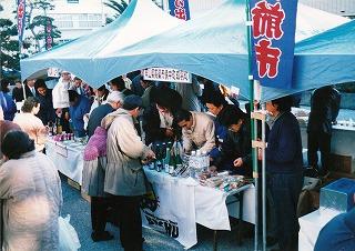 中四国山海交流会議(高知県夜須町)参加・物産販売
