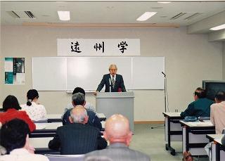 遠州学・人見彰彦先生・小堀遠州の世界97