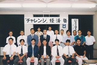 チャレンジ経済塾・講師 日本経済新聞社記者 森野美徳氏