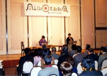 第45回は筝・森祥子さんと、尺八・福光闘山さん