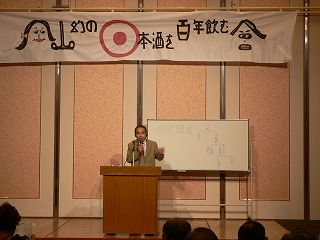 山陽新聞社読者解説室長横田賢一さん