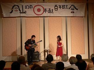 第59回はShokoジャズライブコンサート