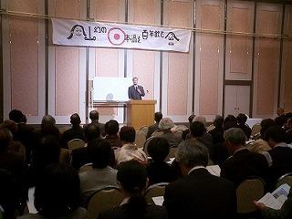 民族学者 神崎宣武さん