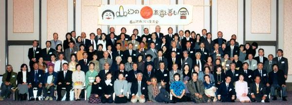 第40回記念・講師はRSKアナウンス部長・濱家輝雄さん