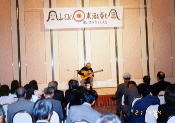 第46回はギター中林淳真さん