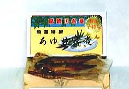 高梁川鮎の甘露煮