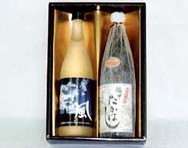 「備中の国地酒」なんばストアー