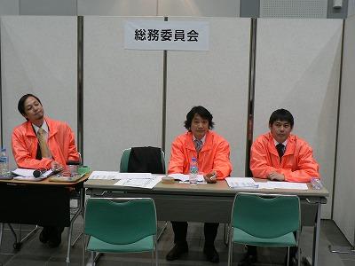 総務委員会・高梁YEG島副会長大活躍