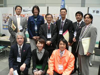 岡山シーガルズ関係者と高梁YEG参加者で