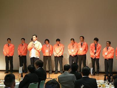 懇親会・総務委員会、高梁島副会長も登壇