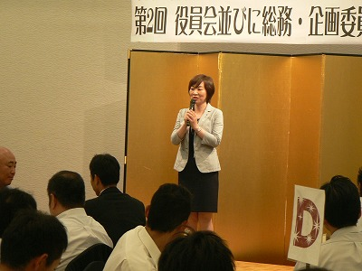 山本由佳里中国ブロック協議会会長の挨拶の後
