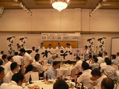 倉敷YEGによる中国ブロック倉敷大会PR