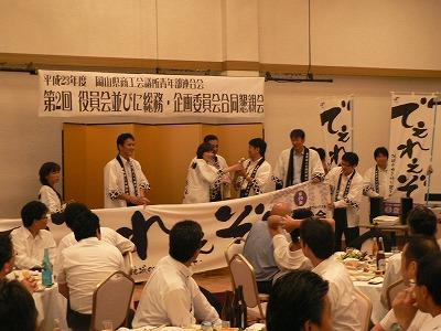 山本中国ブロック会長より高梁YEG島会長にお酒が贈られました