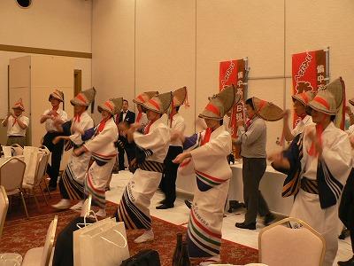 備中松山踊り