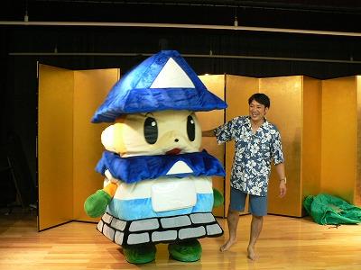 ヤマジーロと島会長