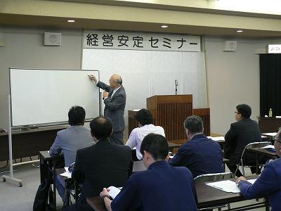 講師の横山先生