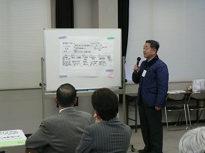 発表・土井委員