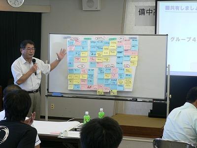 発表・小野委員