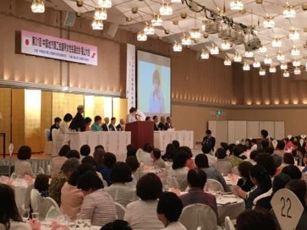 中女連・福山大会