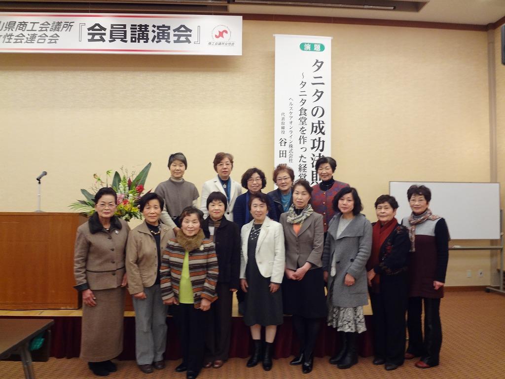 2.県女連・会員講演会(総社)