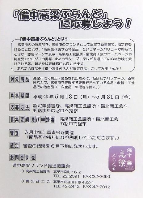 s-DSCF6041
